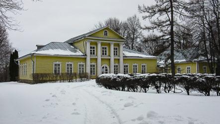 Музей Мусоргского в Наумово