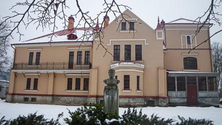 Музей Софьи Ковалевской в Полибино
