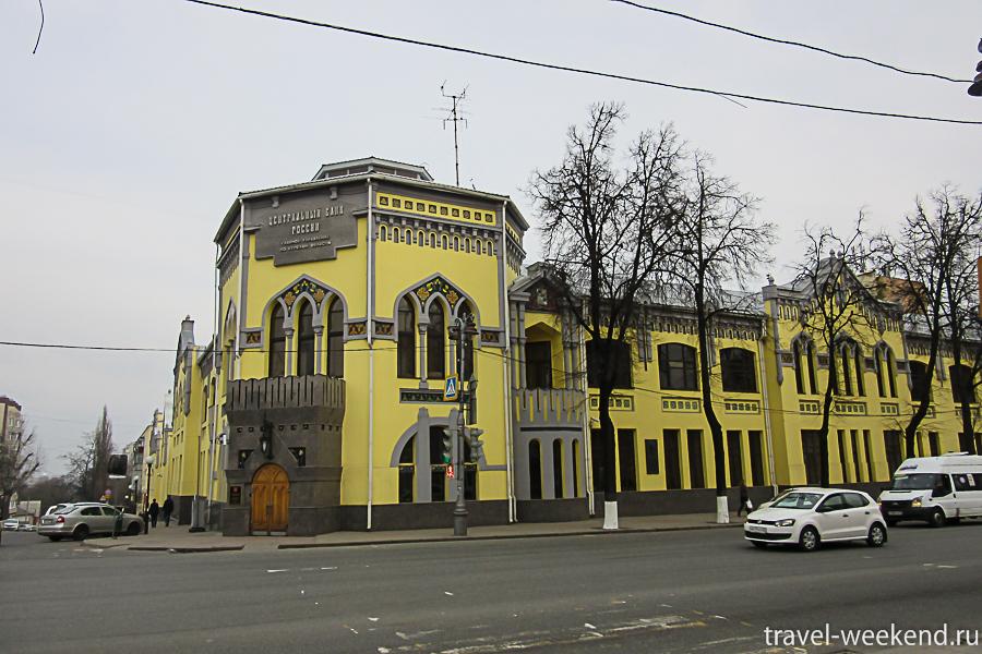 Курск, здание банка