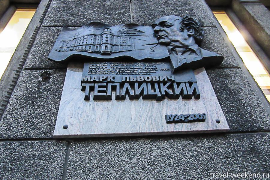 Курск, дом книги