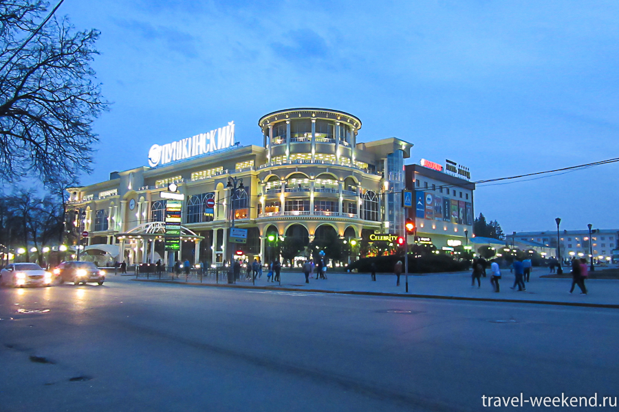 Курск, торговый центр
