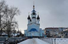 Поездка в Калугу на ноябрьские праздники