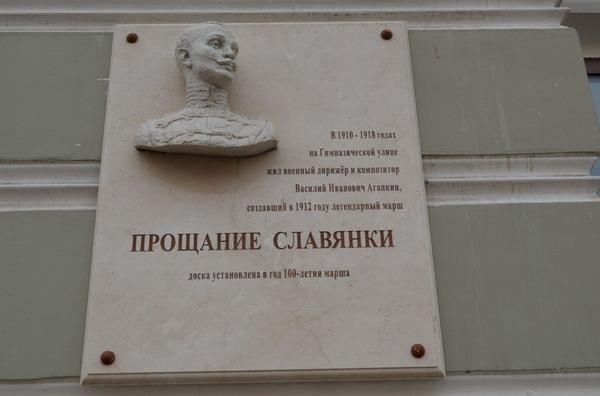tambov_28