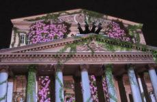 Фестиваль света в Москве