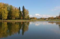 Пестово, осень