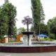 Однодневная поездка в Липецк. Достопримечательности и впечатления