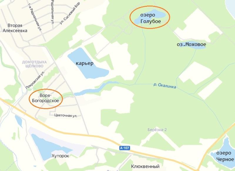 голубое озеро на карте