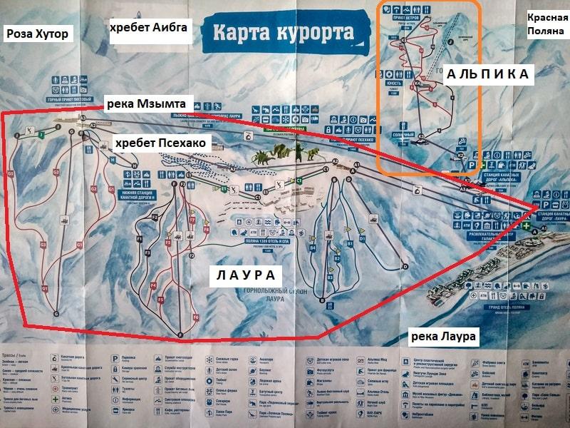 газпром лаура альпика схема трасс