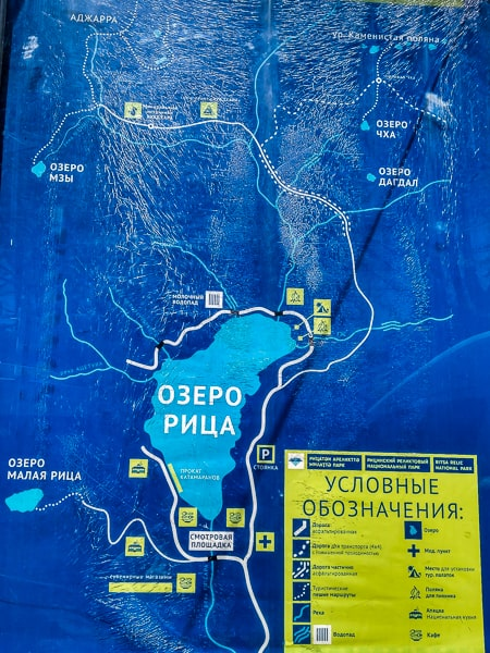 озеро рица карта
